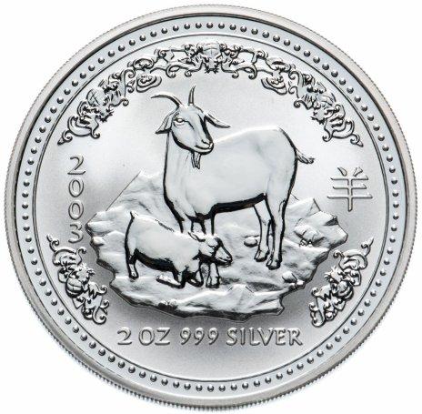 """купить Австралия 2 доллара (dollars) 2003 """"Китайский гороскоп - Год козы"""""""