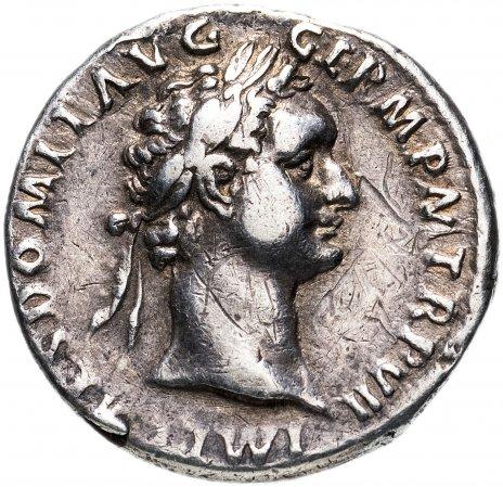 купить Римская империя, Домициан, 81-96 годы, Денарий.