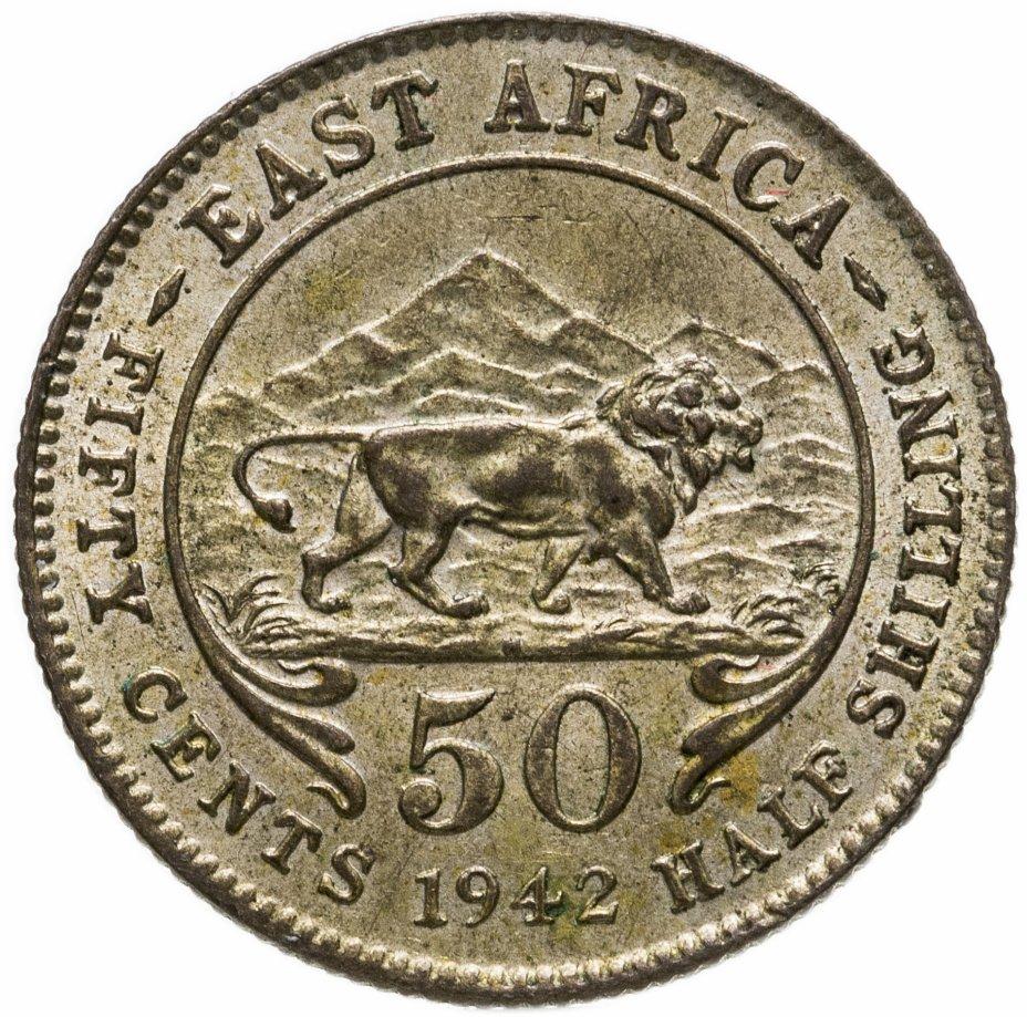 купить Британская Восточная Африка 50 центов (cents) 1942
