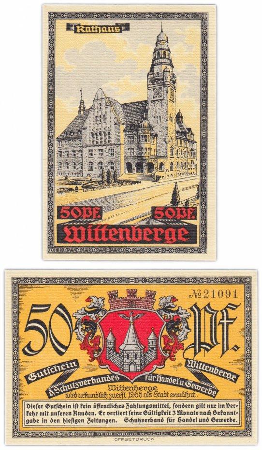 купить Германия (Виттенберг) 50 пфеннигов 1921 (Городская Ратуша)