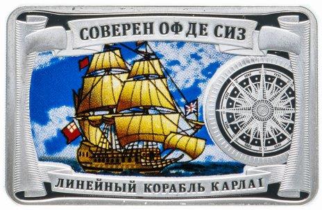 """купить Жетон """"Самые красивые корабли мира. Соверен Оф де Сиз"""""""