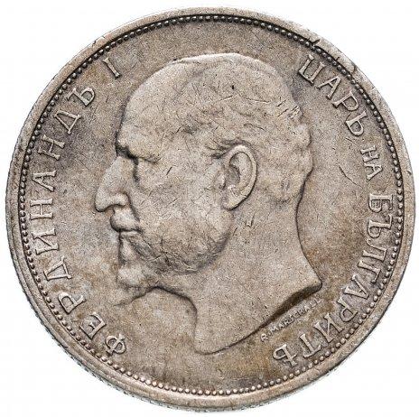 купить Болгария 50стотинок 1912