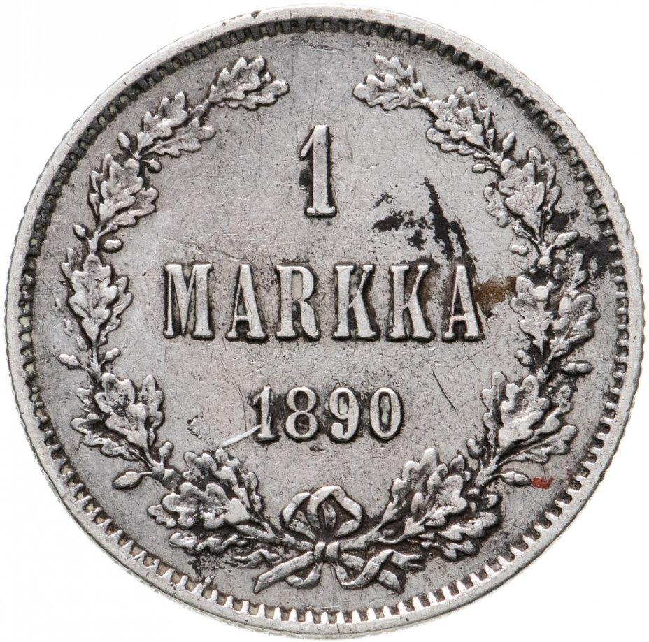 купить 1 марка 1890 L, монета для Финляндии