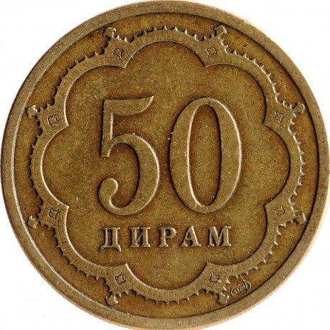 купить Таджикистан 50 дирамов 2001