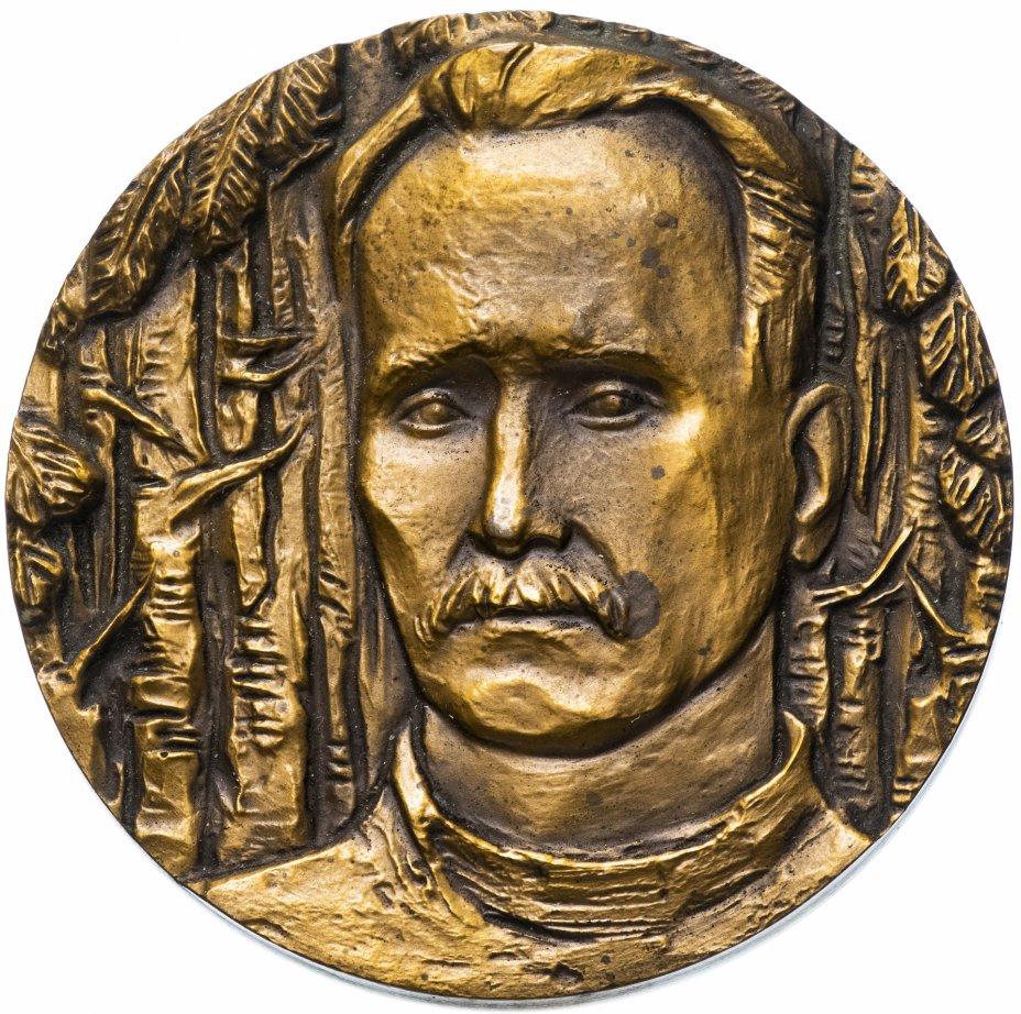 """купить Медаль """"100 лет со дня рождения В.К. Арсеньева"""""""