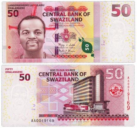 купить Свазиленд 50 эмалангени 2010 год (Pick 38a)