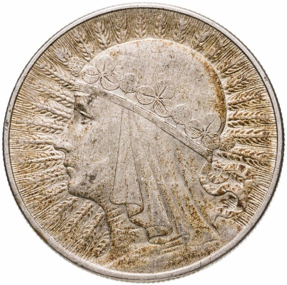 купить Польша 10 злотых (zlotych) 1933