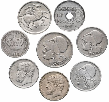 купить Греция набор из 8 монет 1895-1984