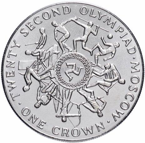 купить Остров Мэн 1 крона 1980 XXII летние Олимпийские игры Москва 1980/ метатель копья сверху монеты /