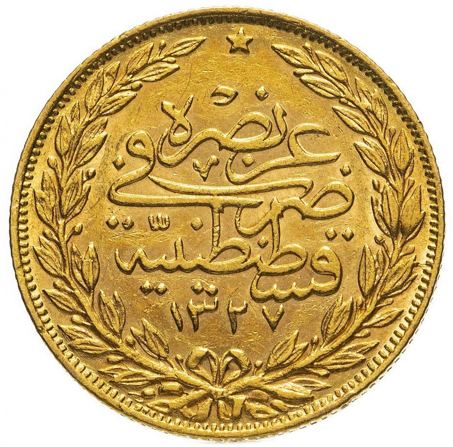 """купить Османская империя 100 курушей (kurus) 1909 """"Reshat"""" справа от тугры; Звезды На аверсе под тугрой цифра """"٥"""" (5)"""