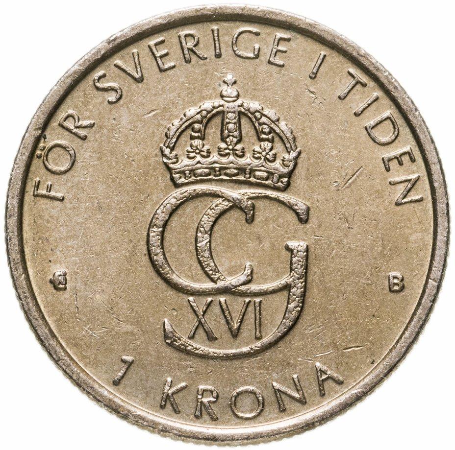 """купить Швеция 1 крона (krona) 2000 """"Смена тысячелетия"""""""