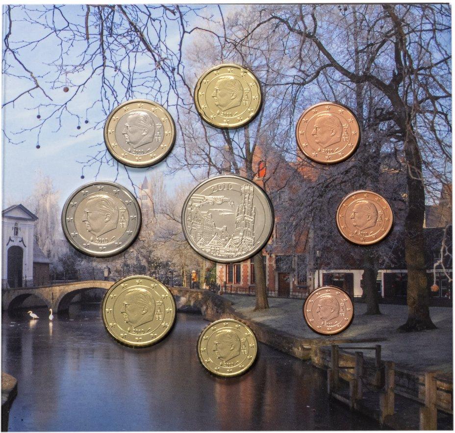 """купить Бельгия 2010 официальный набор евро из 8 монет и жетона в буклете """"Исторический центр Брюгге"""""""