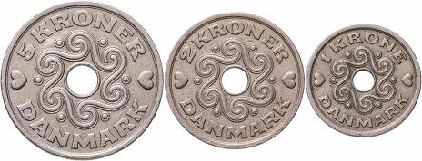 купить Дания набор монет 1992-1997 (3 монеты)