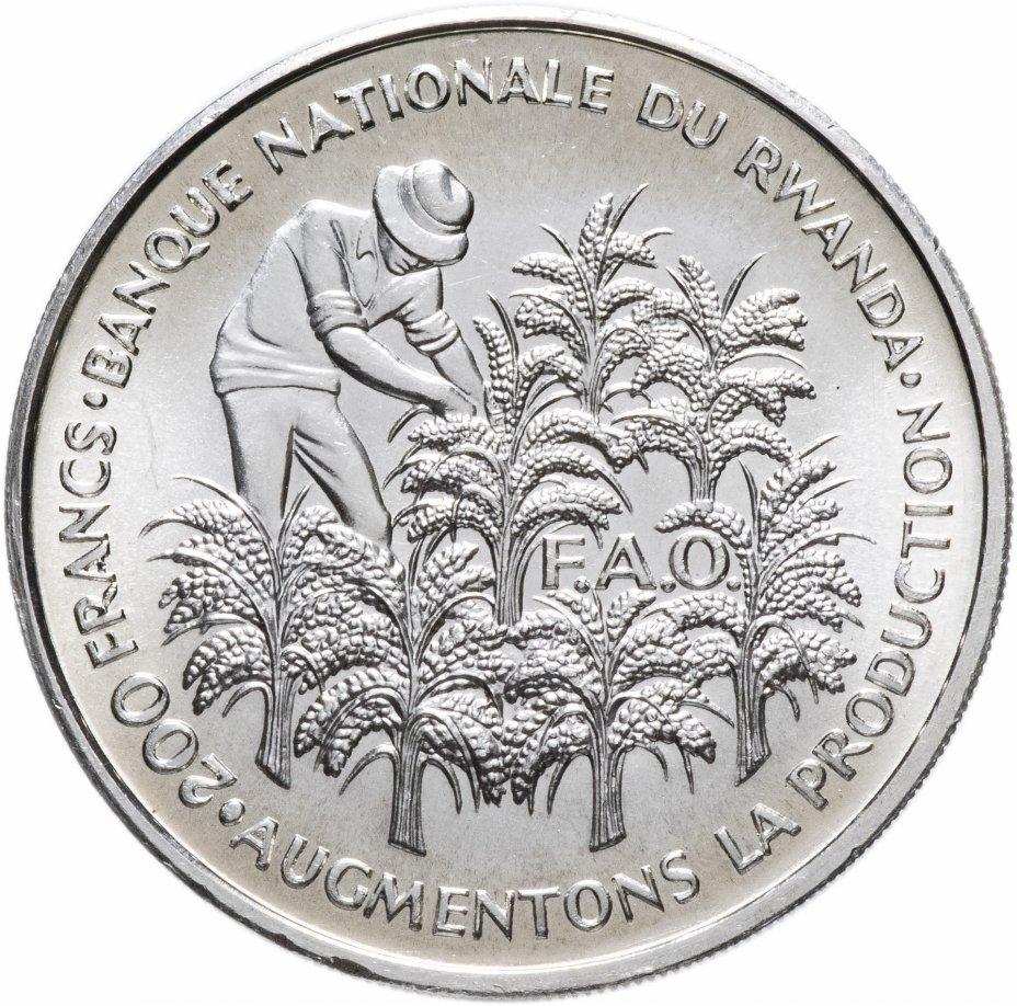 "купить Руанда 200 франков (francs) 1972 ""10 лет Независимости"""
