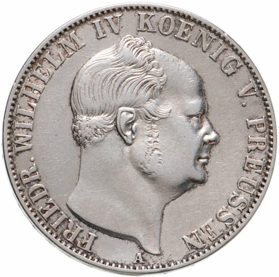купить Пруссия 1 талер 1855