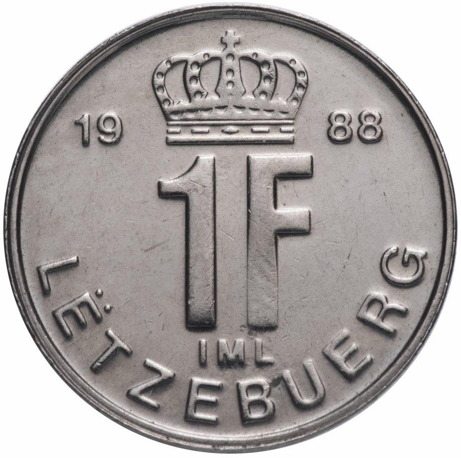 купить Люксембург 1 франк 1988-1991