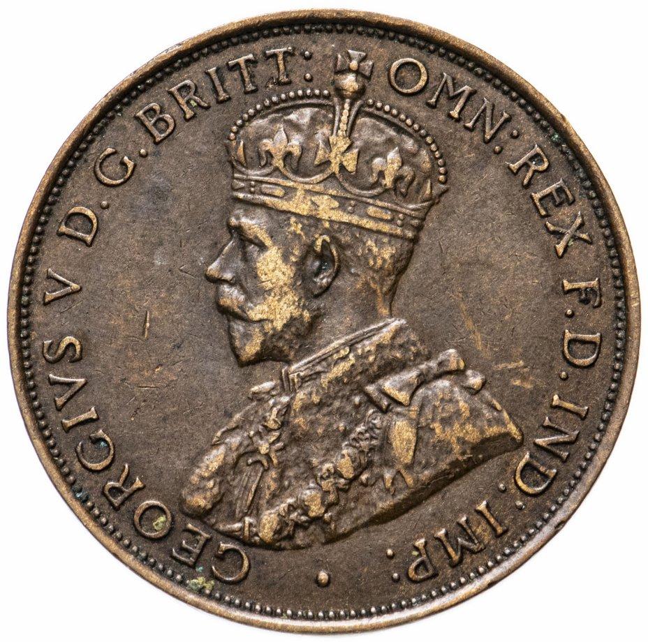 купить Джерси 1/12 шиллинга 1923 Испанский щит