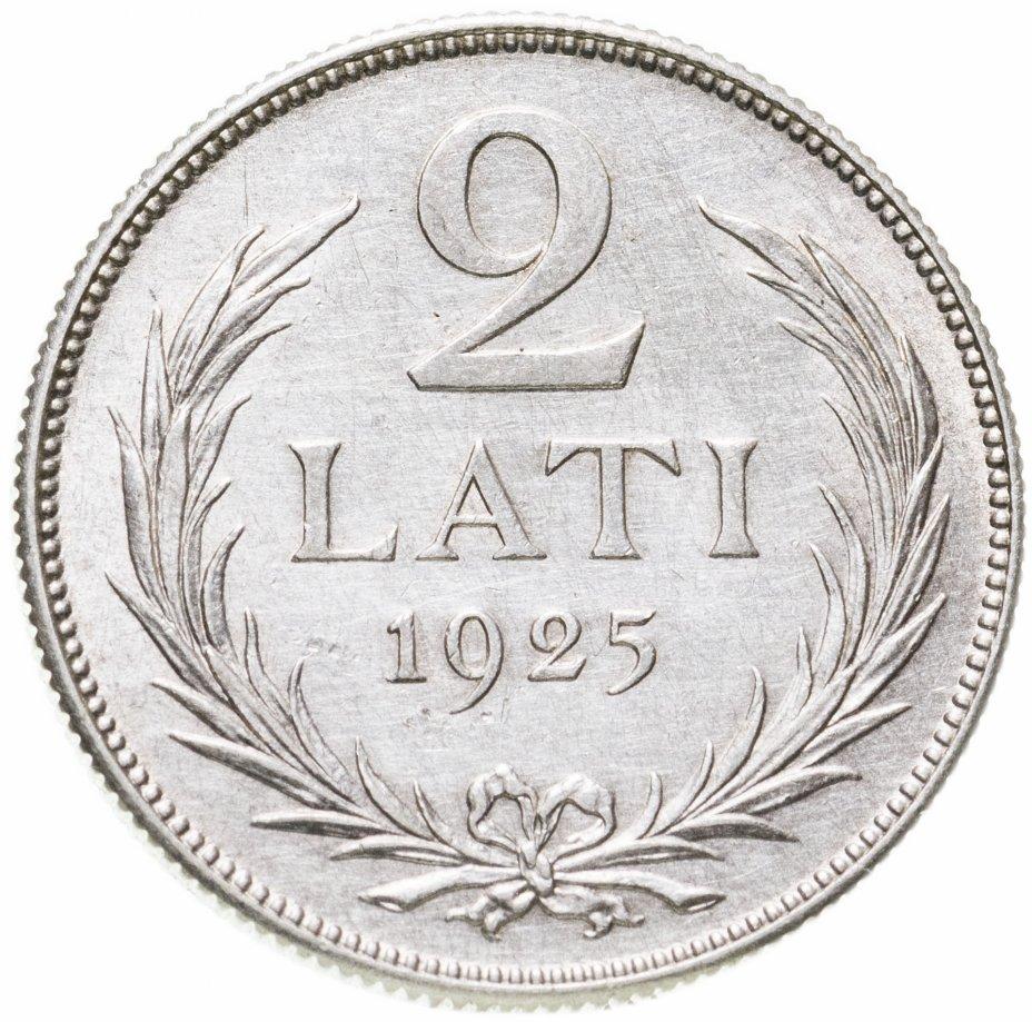 купить Латвия 2 лата 1925