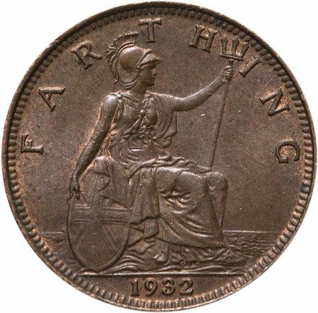 купить Великобритания 1 фартинг (farthing) 1932