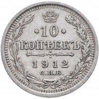 Купить царские монеты наложенным платежом старинный крест с эмалью