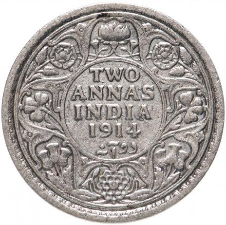 """купить Британская Индия 2 анны (annas) 1914 Знак монетного двора: """"•"""" - Бомбей"""