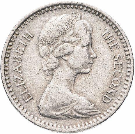 купить Родезия 10 центов (1 shilling, 10 cents) 1964