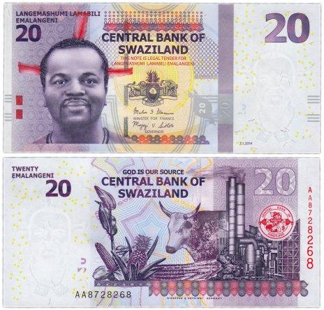 купить Свазиленд 20 эмалангени 2014 (Pick 37b)