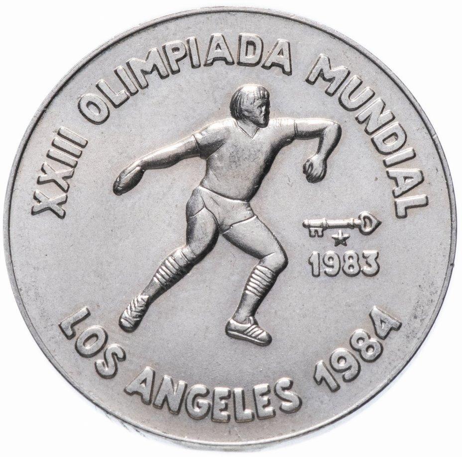 купить Куба 1 песо (peso) 1983 XXIII летние Олимпийские Игры, Лос-Анджелес 1984 - Метание диска