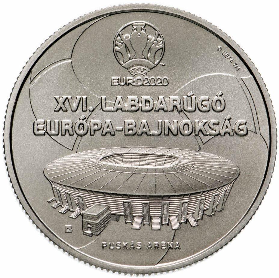 купить Венгрия, 2000 форинтов 2021 Чемпионат Европы по футболу УЕФА 2020