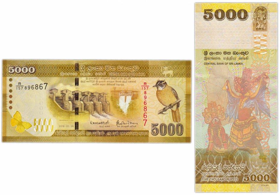 купить Шри-Ланка 5000 рупий 2019 Плотина Вехерагала. Желтоухий Бюльбюль. Лимонная бабочка (Pick 128e)