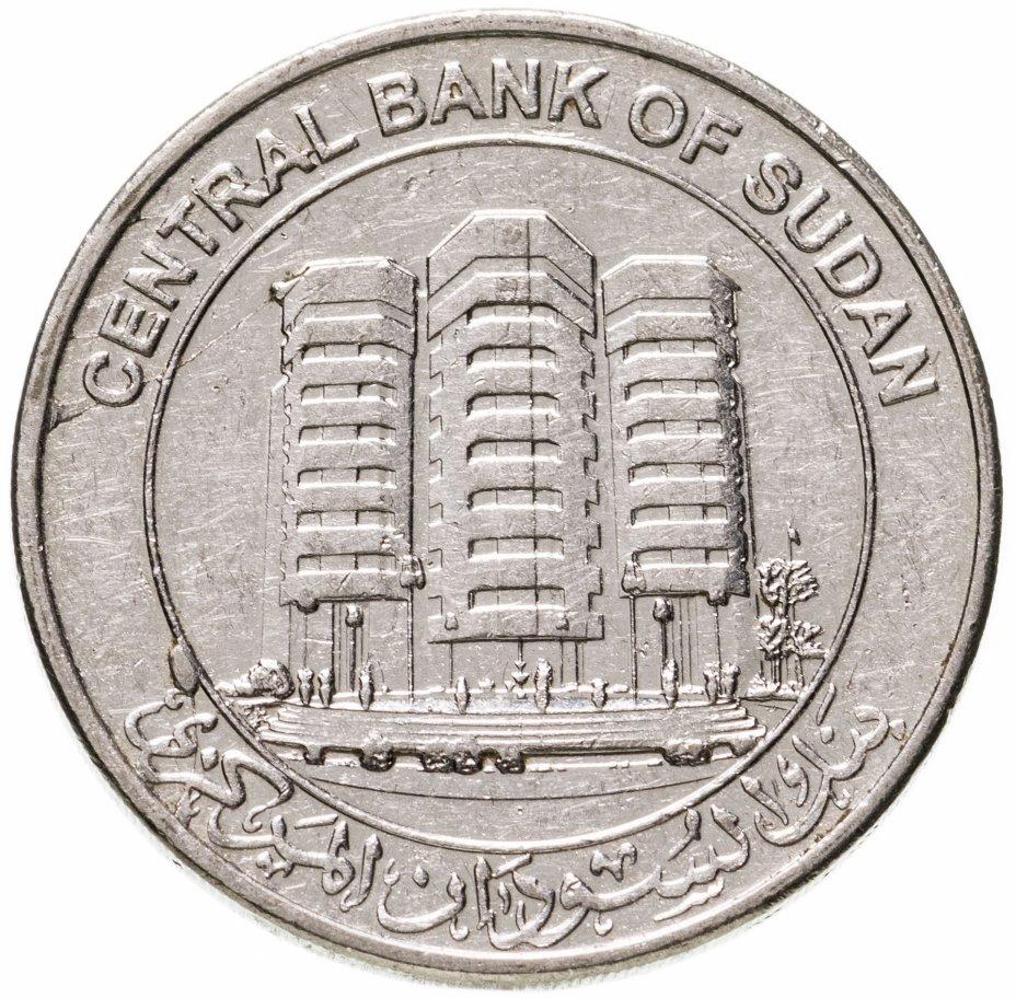 купить Судан 1 фунт (pound) 2011