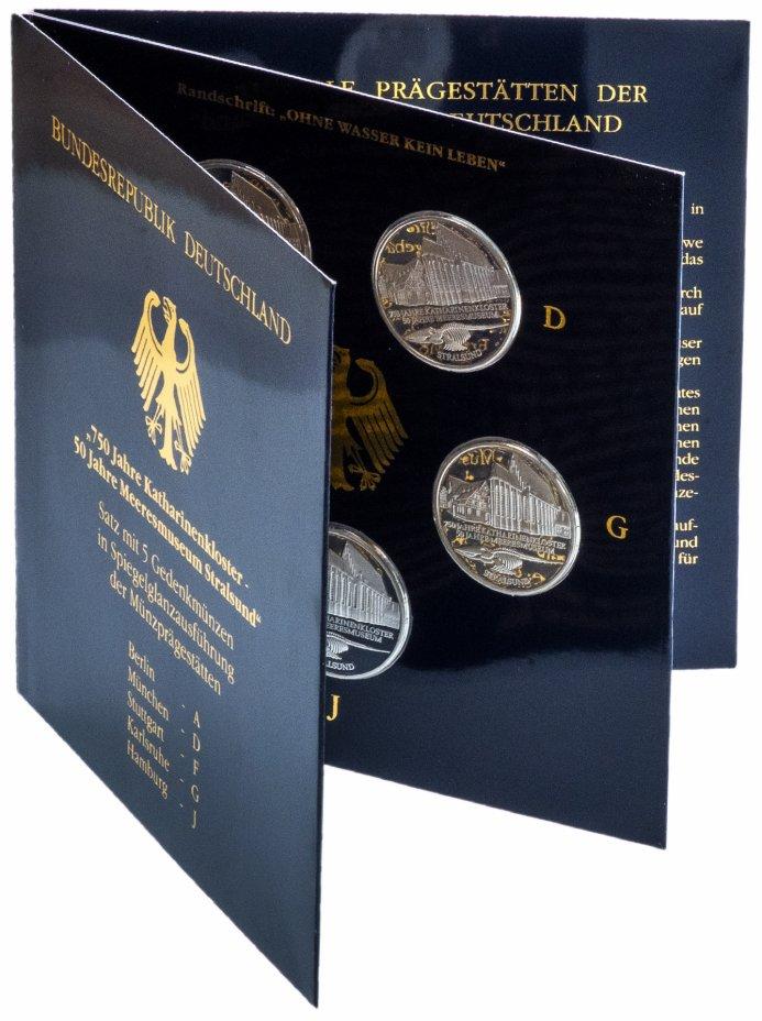 """купить Германия набор из 5 монет 10марок 2001  """"Военно-морской музей в Штральзунде"""" в буклете"""