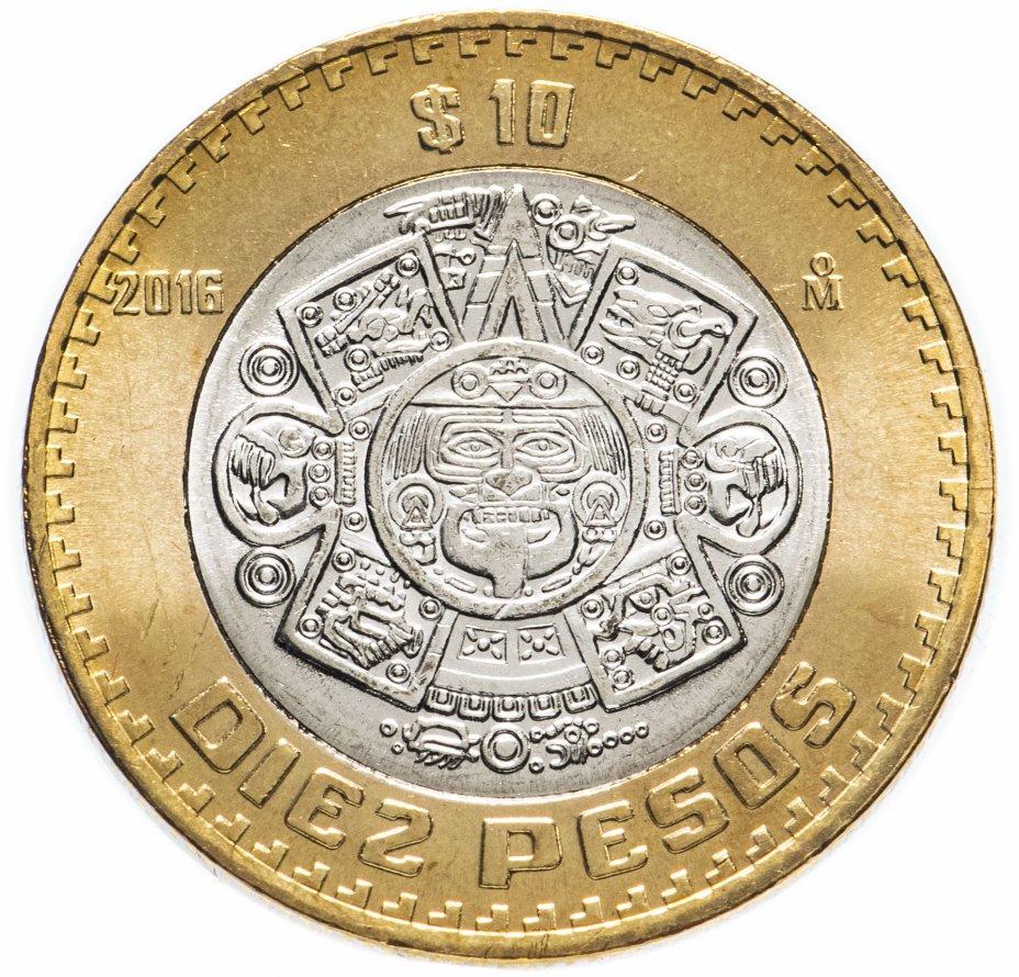 купить Мексика 10 песо 2016