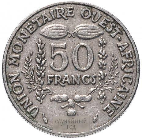 купить Западная Африка (BCEAO) 50 франков (francs) 1972-2011, случайная дата