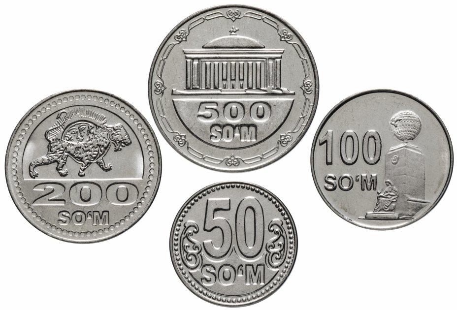 купить Узбекистан набор из 4 монет 2018 года