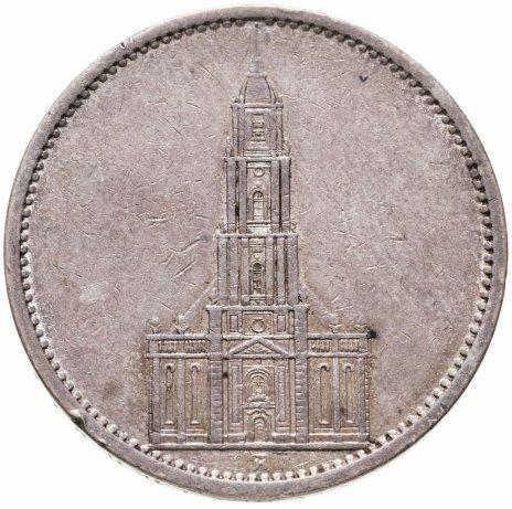 купить Германия Третий рейх 5 рейхсмарок (reichsmark) 1935  Гарнизонная церковь в Потсдаме
