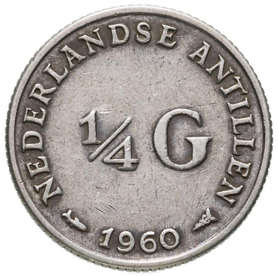 купить Нидерландские Антильские острова 1/4 гульдена (gulden) 1960