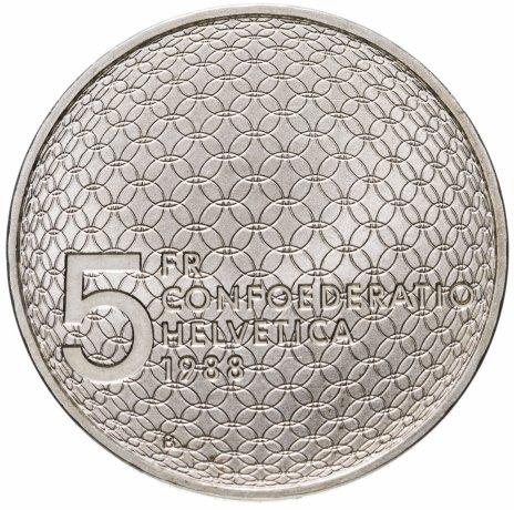 купить Швейцария 5 франков 1988