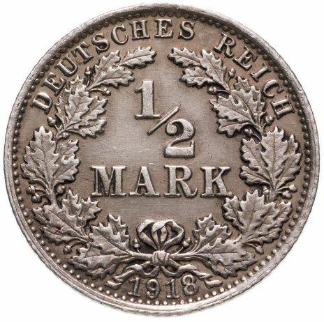 """купить Германия 1/2 марки (mark) 1918 G знак монетного двора: """"G"""" - Карлсруэ"""