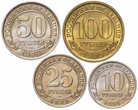 купить Набор из 4-х монет 1993 ММД Арктикуголь, о. Шпицберген