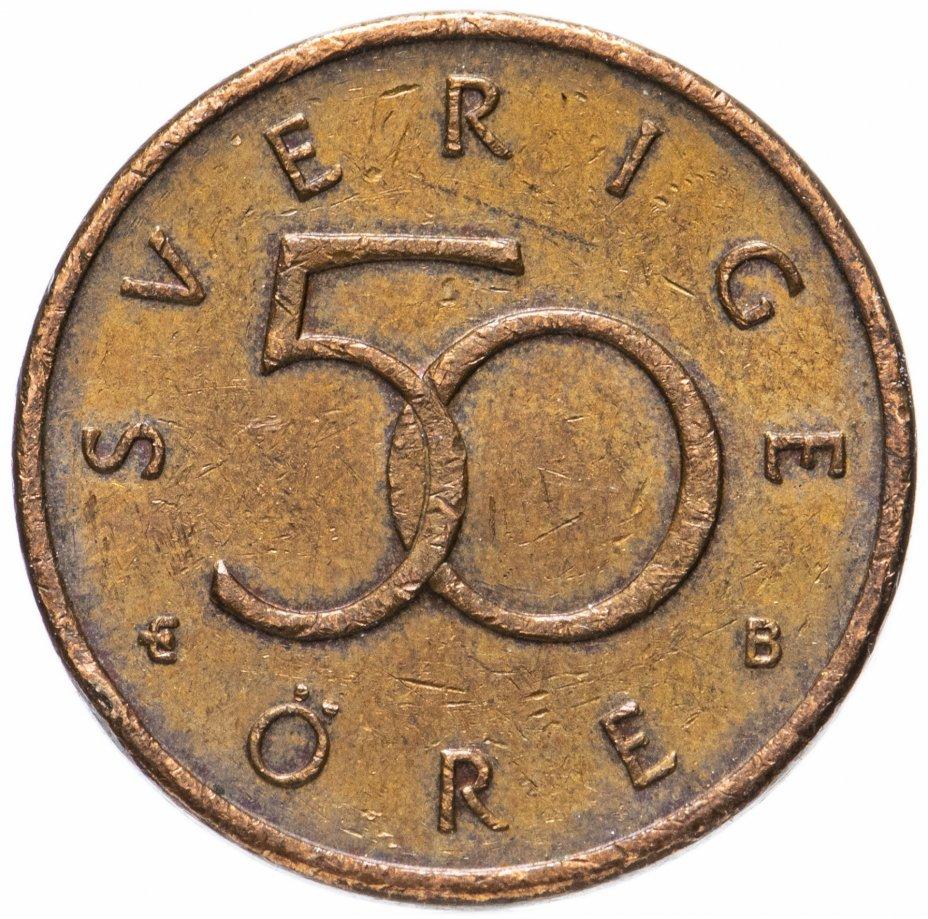 купить Швеция 50 эре (ore) 1992-2009, случайная дата