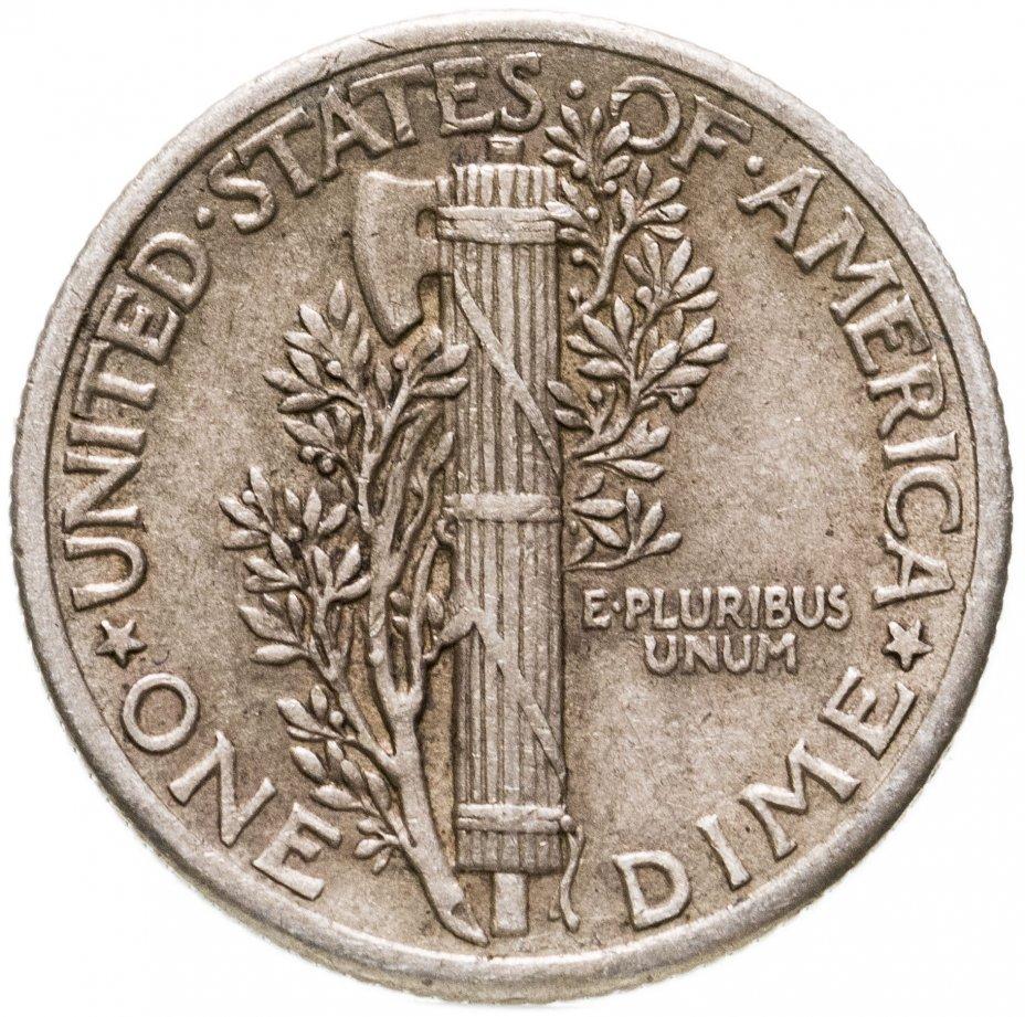 купить США 10 центов (дайм, one dime) 1936 Без отметки монетного двора