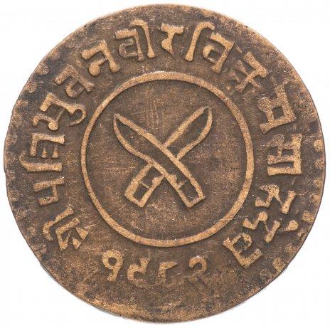 купить Непал 2 пайса (pice) 1930