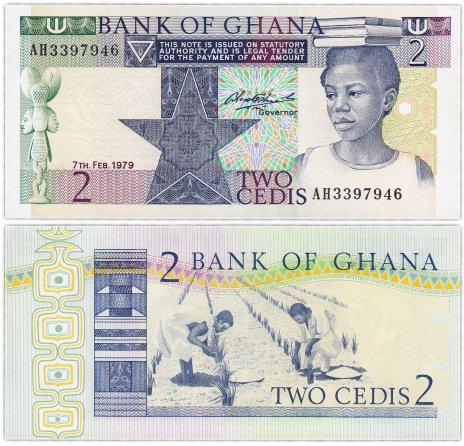 купить Гана 2 седи 1979 (pick 18a)