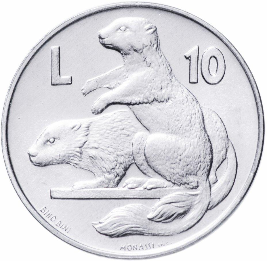 """купить Сан-Марино 10лир (lire) 1975   """"Любовь у животных"""""""