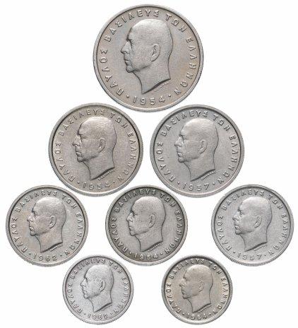 купить Греция набор из 8 монет 1954-1964