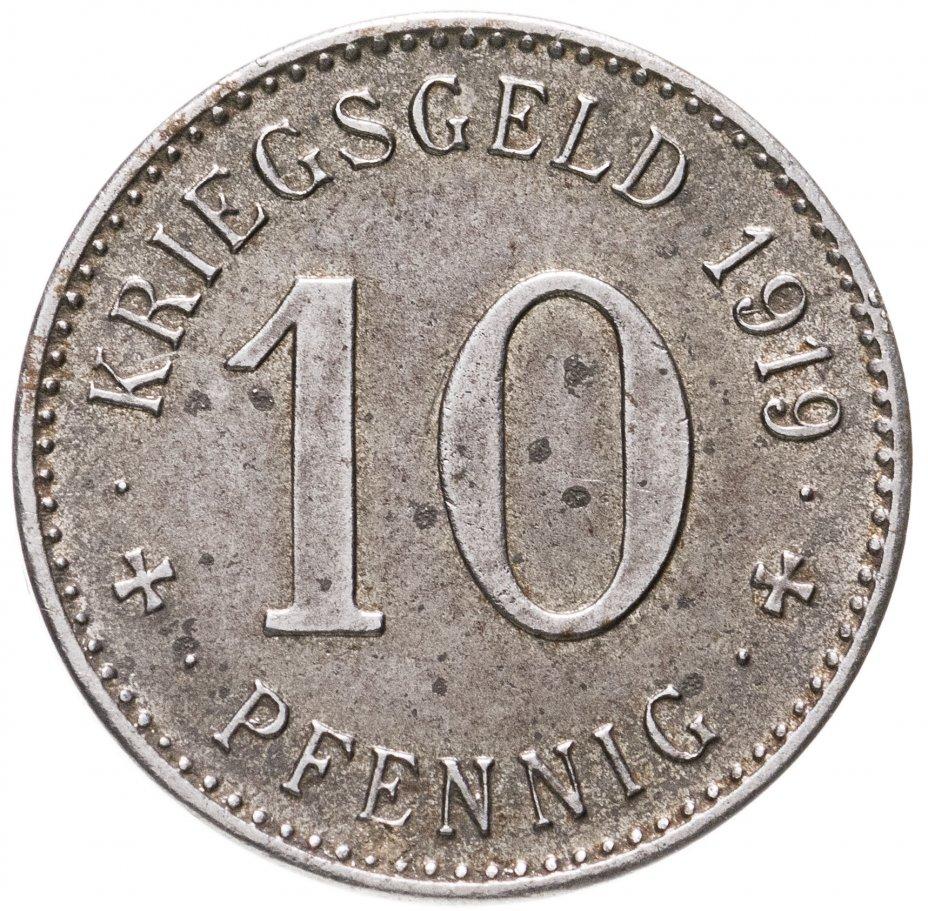 купить Германия (Ваттеншайд) нотгельд 10 пфеннигов 1919