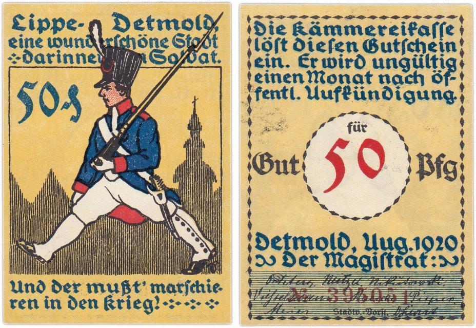 купить Германия (Липпе-Детмольд) 50 пфеннигов 1920