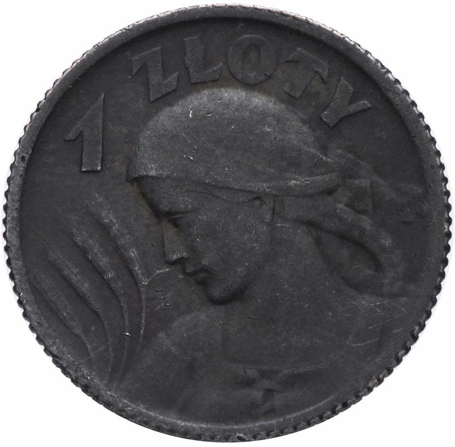 купить Польша 1 злотый (zloty) 1924