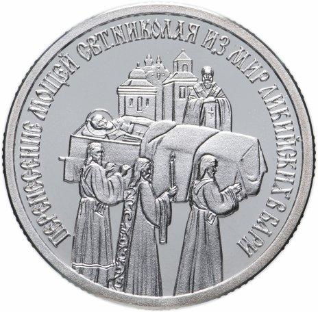 """купить Медаль """"Православные праздники"""" с сертификатом"""
